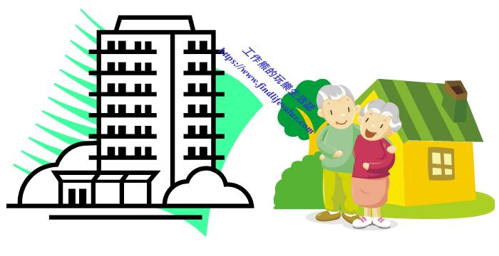 《我的裝潢經驗》選擇住家『透天厝』或『大樓華廈』哪個好?