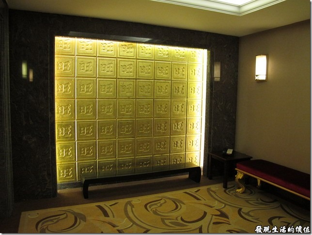 上海神旺大飯店
