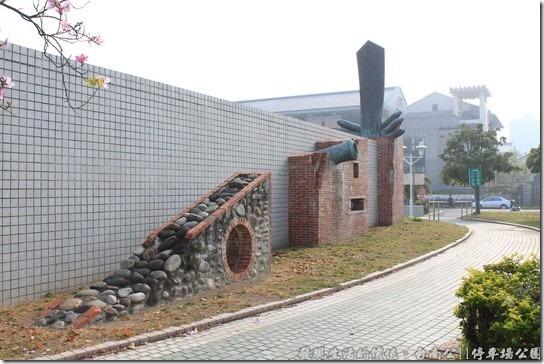 台南公11停車場公園,砲台史蹟