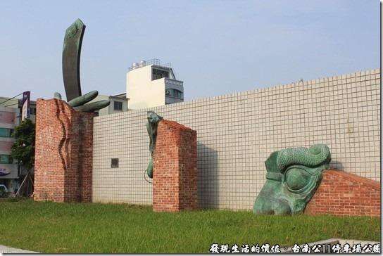 以舊城牆為基礎的裝置藝術,台南市公11停車場,檨仔林公園