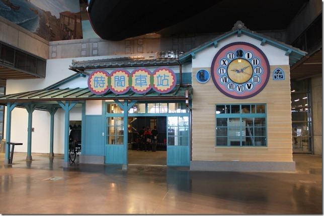 台南-國立台灣歷史博物館。兒童廳-時光隧道的時間的車站