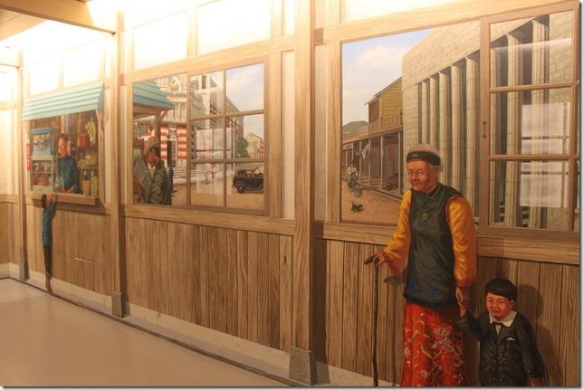 台南-國立台灣歷史博物館。兒童廳-時光隧道時間的車站
