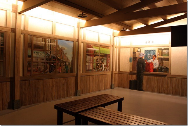 台南-國立台灣歷史博物館。兒童廳-時光隧道的時間車站