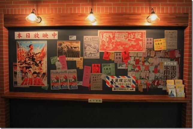 台南-國立台灣歷史博物館。兒童廳-遊戲童年