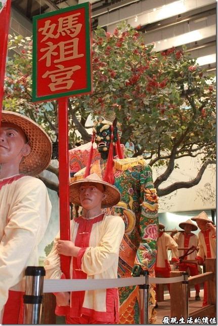 台南-國立台灣歷史博物館048