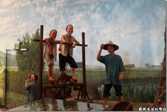 台南-國立台灣歷史博物館。早期的台灣農村生活-踩水車灌溉