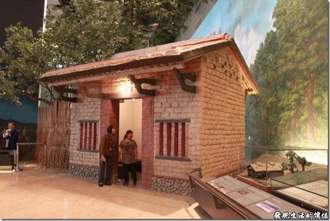 台南-國立台灣歷史博物館。台灣早期的土方厝