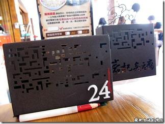 台南豪記臭豆腐,就連餐裝上放目錄的架子也是特別訂製的,有點古意,以符合餐廳的格調。