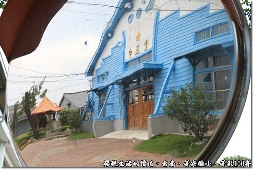 菁寮國小,菁彩100年,體育館(中正堂)