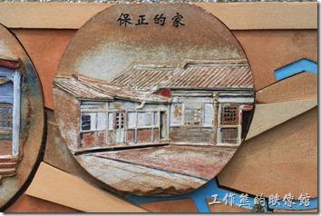 台南-菁寮老街24