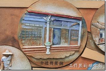 台南-菁寮老街27