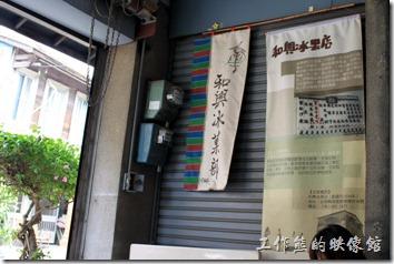 台南-菁寮老街30