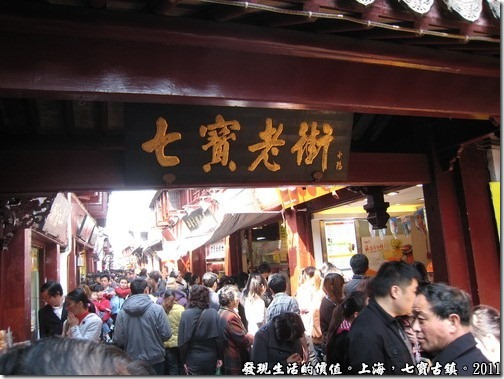 Qibao_old_stree36