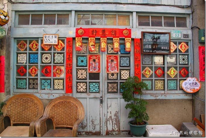 台南-神農街老街13