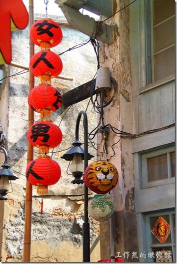 台南-神農街老街。世間事永遠裡不開「女人」與「男人」,這【朗慈軒】的燈籠看板「女人包男人」大概就是看中這一點吧!