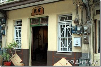 台南-神農街老街。神農街上有許多有趣的店面及住家。