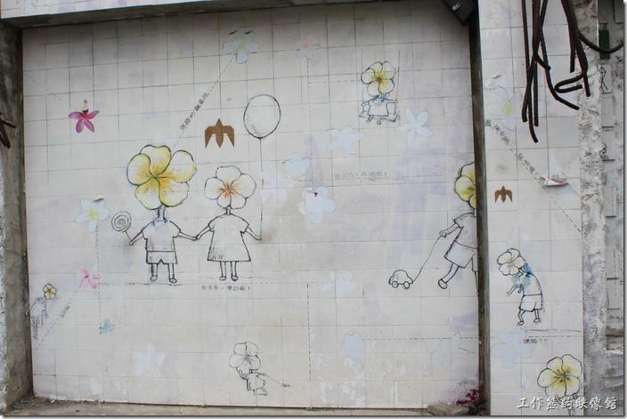 台南-神農街老街。海安路上的牆壁塗鴉。