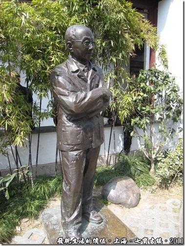 上海七寶古鎮,張充仁的石雕像,此人長於藝術,父親在七寶出生,後移居徐家匯,精於塑像