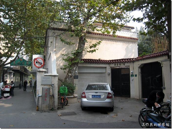 上海-思南路-張學良故居