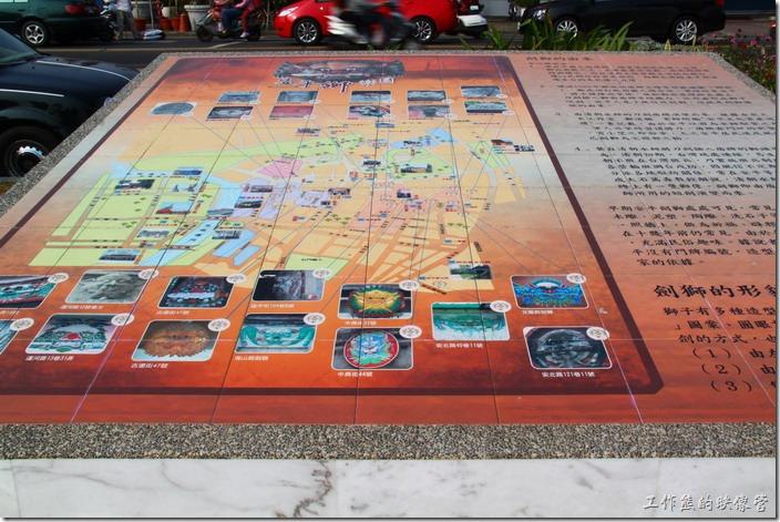 台南-安平劍獅公園。這裡還有一塊非常大的劍獅地圖,標示著安平老街上現存劍獅的所在地,劍獅其實是早期安平地區每戶人家門前的守護神,所以安平的許多老房子的門牆上都還留著劍獅的圖騰,這地圖就是讓觀光客按圖索驥可以找到這些還被保留下來的劍獅。