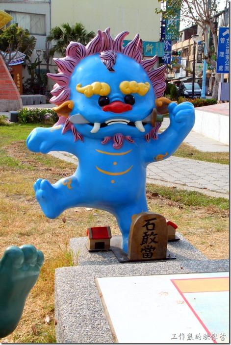 台南-安平劍獅公園-聚落將軍。淺藍色劍獅-聚落將軍,代表人物是「陳永華」,象徵物為五方廟宇及石敢當。