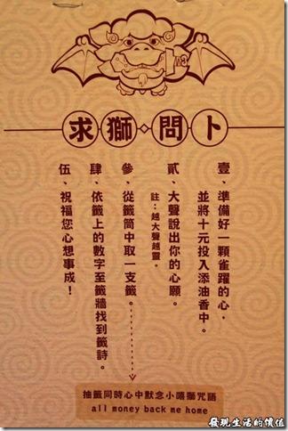 台南-海山派樂地