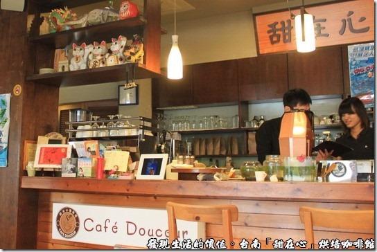 台南甜在心烘培咖啡館008