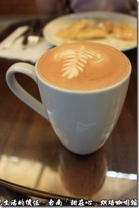 台南甜在心烘培咖啡館,拿鐵咖啡
