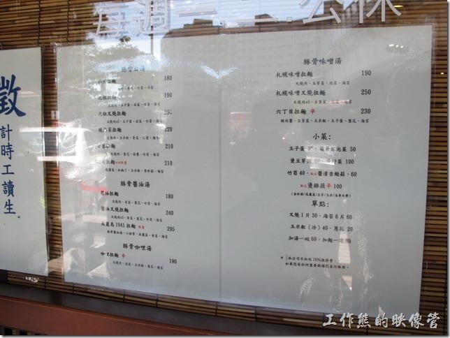 台北-日本六丁目拉麵。店內的菜單貼在玻璃牆上,方便排隊的民眾可以先想好自己待會想吃點的菜色。