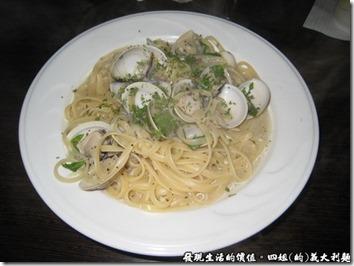 四姐的義大利麵,「白酒蛤蜊麵」的湯汁是我的最愛,我每次都會把湯汁喝光光。