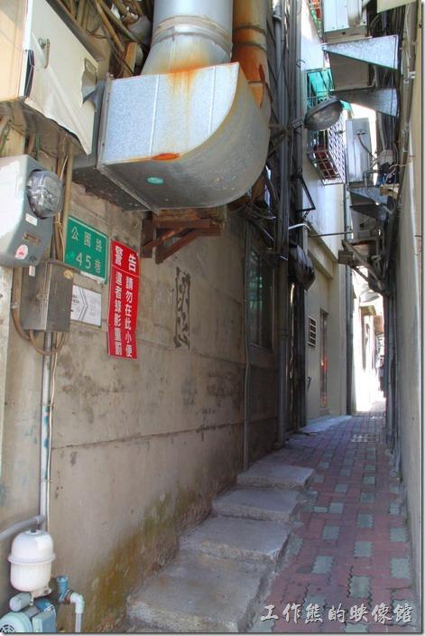 台南-茀立姆早午餐(FILM BRUNCH) 03