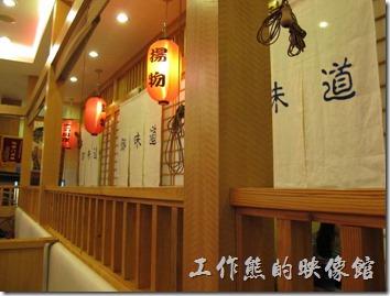 上海御香海(御味道)小火鍋。「御味道」浦電路店的用餐環境。