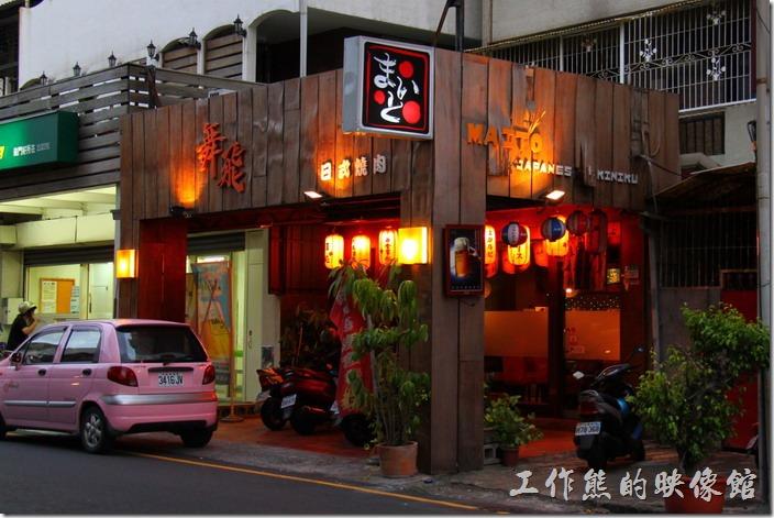「舞飛日式燒肉」位於台南市五妃街靠近南門路的位置。