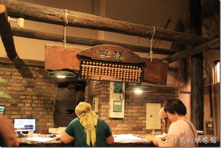 台南-逐鹿焊火燒肉。櫃台前的【掌櫃】處還吊著一個大算盤,真的是結帳的地方。