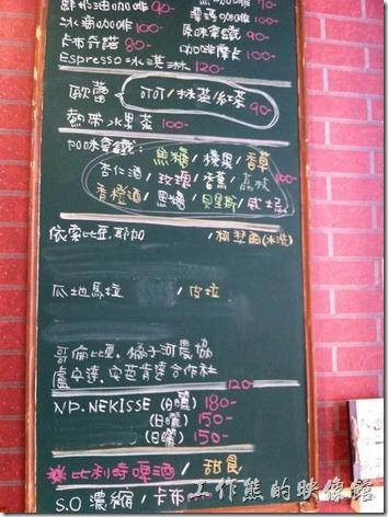 台南-艾咖啡,價目表。
