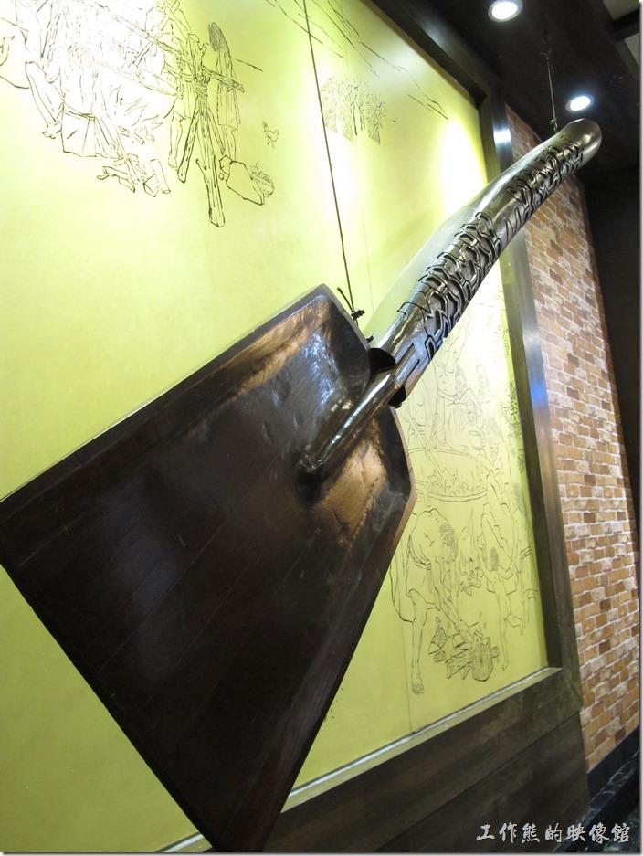 上海-干鍋居(貴州黔菜)