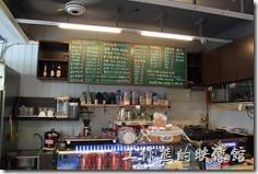 台南-帕里諾咖啡