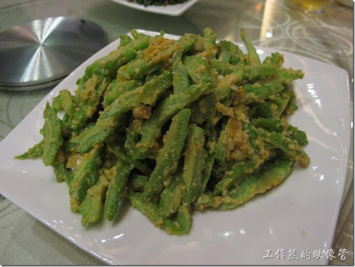 上海-寶島曼波。鹹蛋苦瓜,用全蛋黃炒苦瓜,這苦瓜不太苦,還蠻合我的胃口的,因為我不喜歡吃太苦的苦瓜,這道菜被大家吃光了。