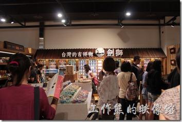 台北-誠品生活松菸店。二樓有台南蠻有名的劍獅366彩塩以及廣富興帆布包。