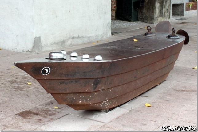 高雄-駁二。這是汪洋中的一條船嗎?還是陸地上的獨舟,總之是個還蠻酷的造型,還可以當成椅子來坐,所有的銳角部份也都打了圓弧或圓角,不怕弄傷遊客。