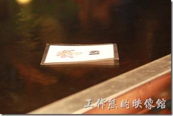 台南-上好烤魯味。現在買上好烤魯味要拿號碼牌。