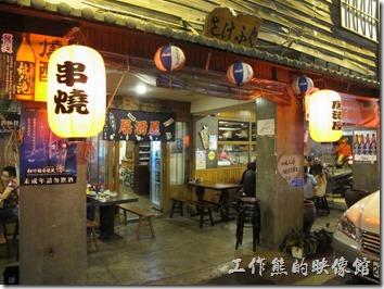 [台南]酒河豚日式居酒屋
