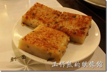 台南-新葡苑港式飲茶07