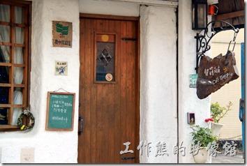 慶中街「伊莉的店」門口的環境。