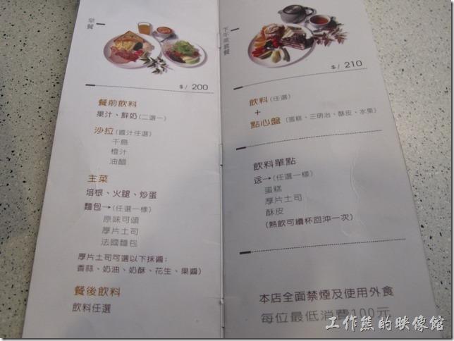 台南 Oilily Cafe 菜單
