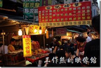 基隆廟口-夜市。這裡也有好幾攤的奶油螃蟹,不過我們吃不完!