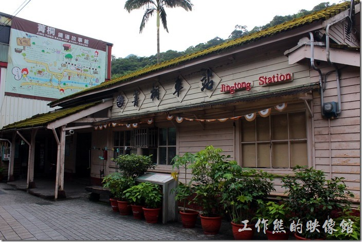 有著濃濃日式風格的「菁桐」火車站,是平溪線的終點也是起點