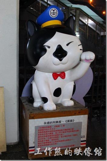 台北平溪線-侯硐。在侯硐火車站,貓都當起了站務長了。