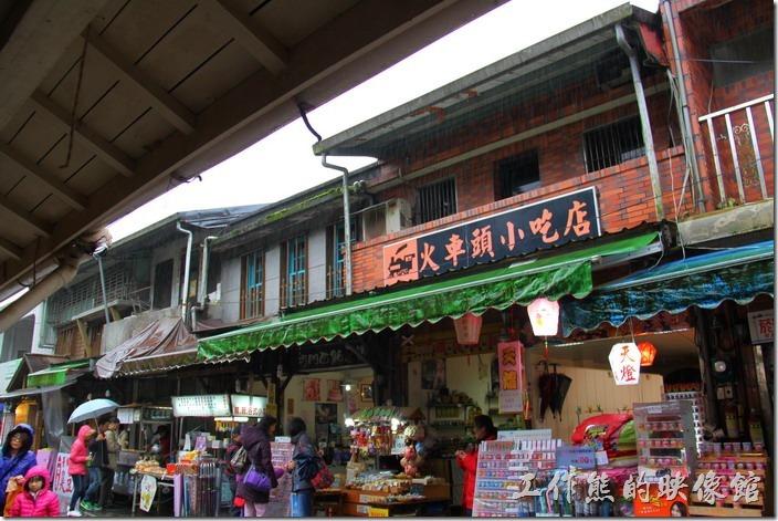 台北平溪線-菁桐老街。
