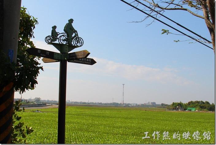 台南-土溝村。我一直很喜歡後壁的這個自行車圖案。